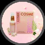 cosme peeling lotion - bulet